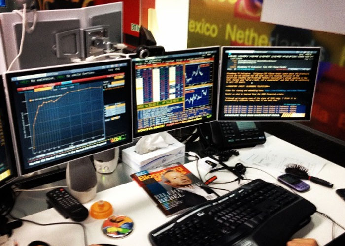 A typical trading desk at a hedge fund