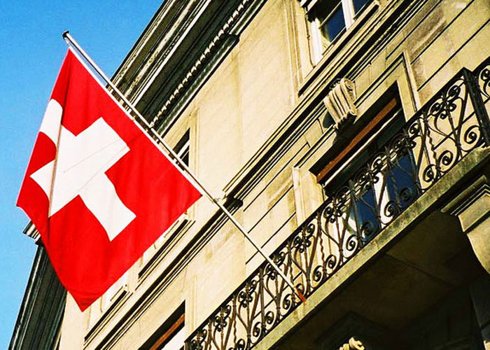 swiss-bank-hedgethink Swiss banking secrecy under pressure from US