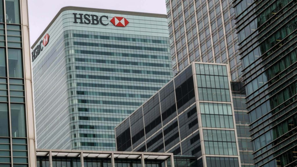 hsbc-blockchain-1024x576 HSBC on Digitising Trade Finance Processes With Blockchain In an Event
