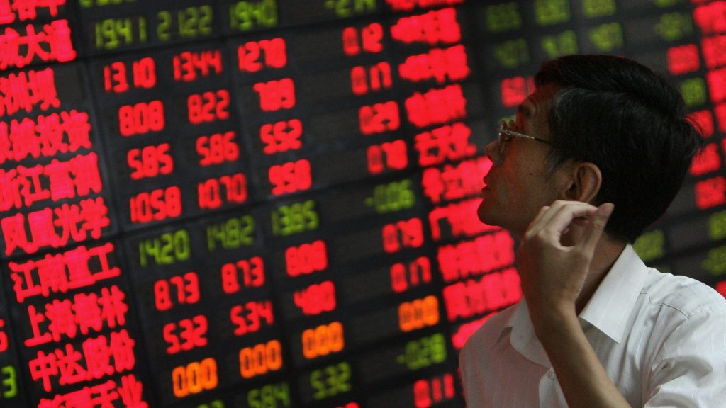 What Has Changed in China's Onshore Stock Market?