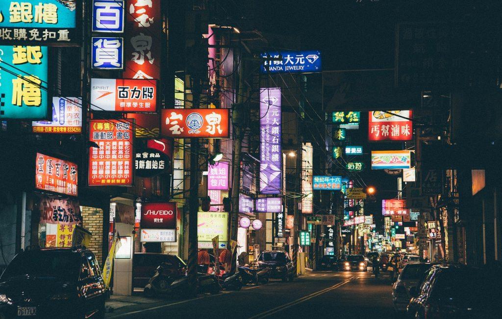 Blockchain World Forum Shenzhen To Explore The Chinese Blockchain Market