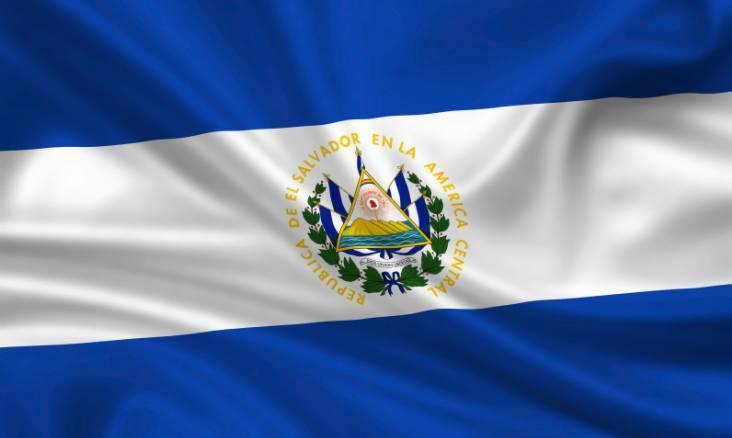 El Salvadore, Bitcoin